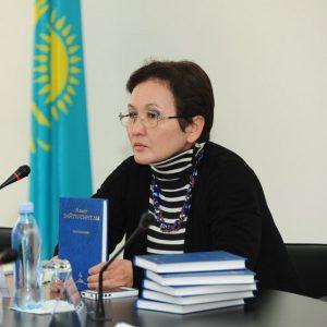 Aigul Ismakova